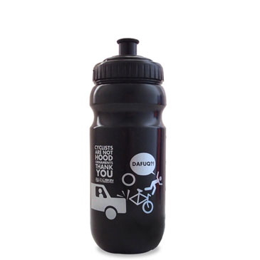 2ndskin Water Bottle (Small)